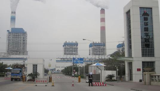 台山发电有xian公司gu定资changuanli系统案例