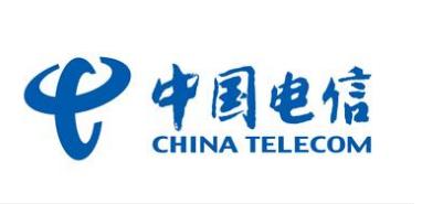 WMS中國電信(xin)物資中心條碼管理(li)系統