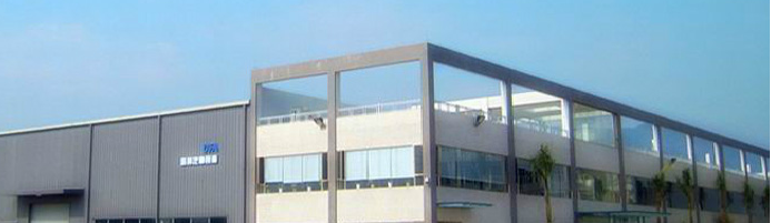 WMS|xin邦jituan条码仓库管理系tong