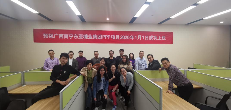 历时半年亿万,标领WMS系统成功在广西东亚集团上线运行!
